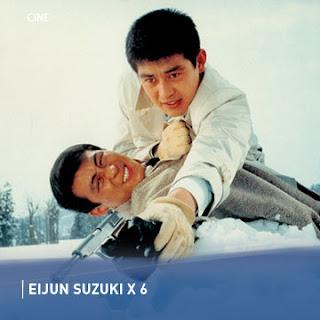 Suzuki S Taisho Roman Trilogy Film Series