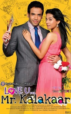 Love U Mr Kalakaar Movie Wallpapers