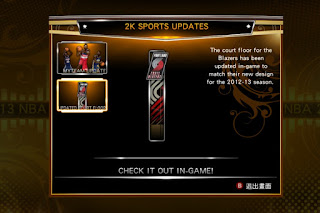 Download NBA 2K13 Roster PC