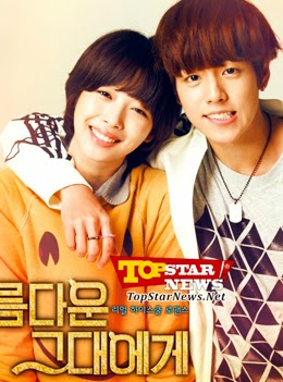 To the beautiful you