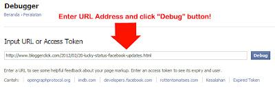 facebook debug