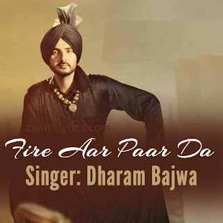 Fire Aar Paar Da Lyrics by Dharam Bajwa