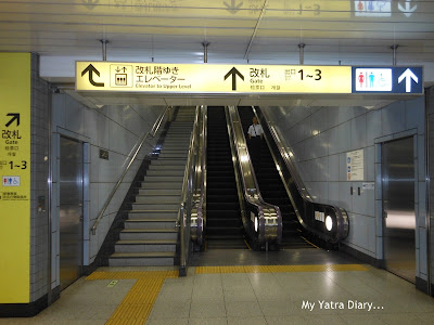 Escalators at the Tokyo Subway network, Japan