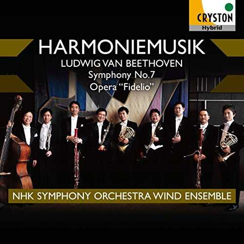 [MUSIC] NHK交響楽団メンバーによる管楽アンサンブル – ベートーヴェン: 交響曲 第 7番、歌劇「フィデリオ」より (2015.03.11/MP3/RAR)