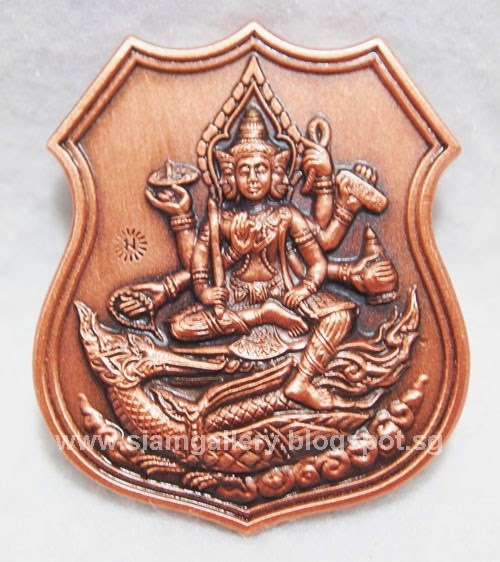 Superb Phra Phrom (4 Face Buddha/四面佛) Rian BE2557 (Year 2014)