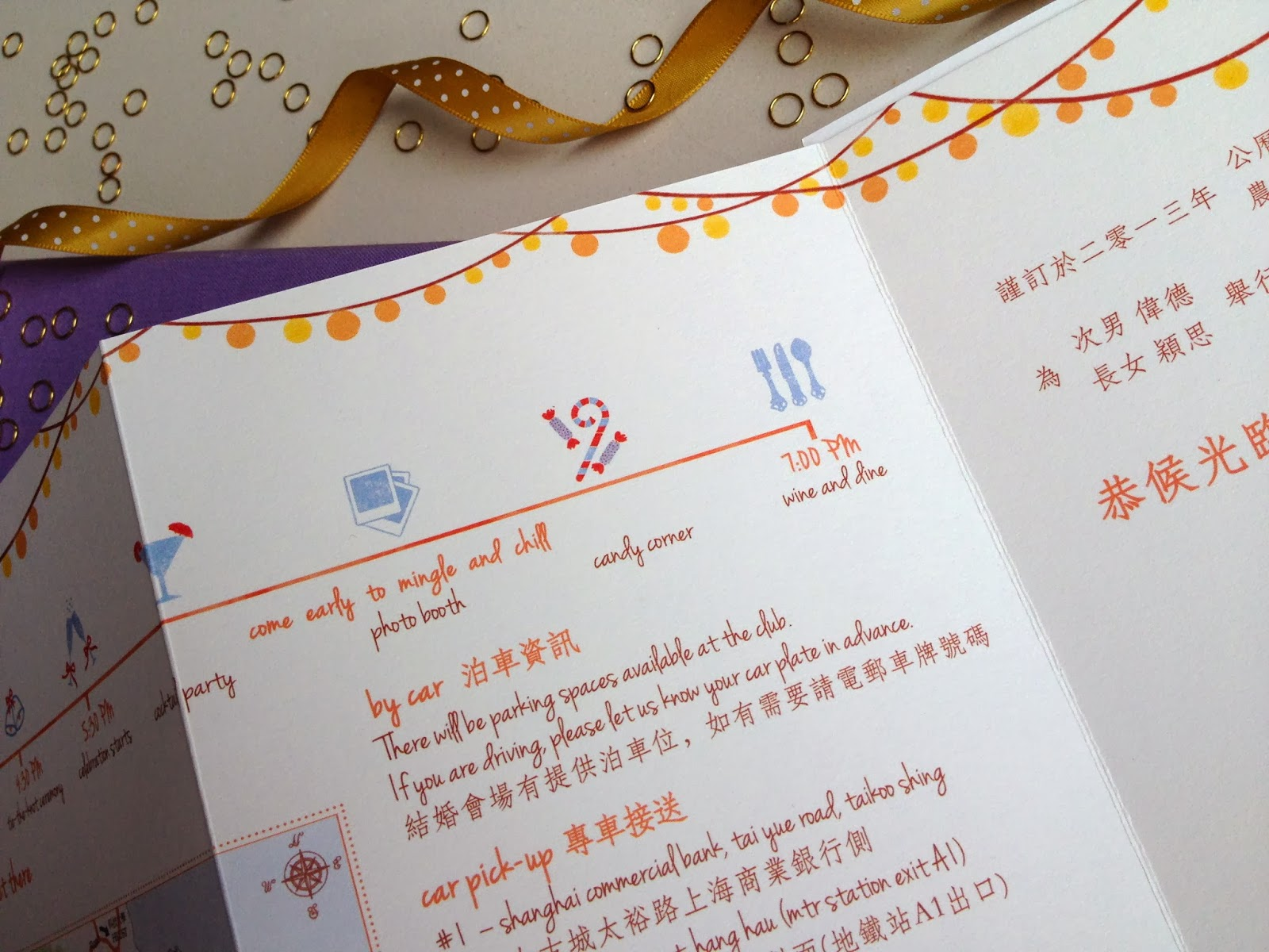 Wedding invitation cards hong kong all the best ideas about marriage kalo make art bespoke wedding invitation designs book of stopboris Choice Image