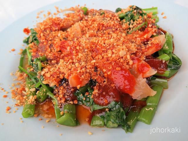 Cuttle-Fish-Johor