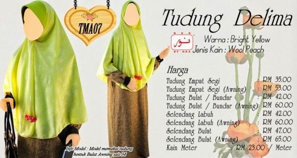 tudung labuh raya 2014 terbaru baju muslimah
