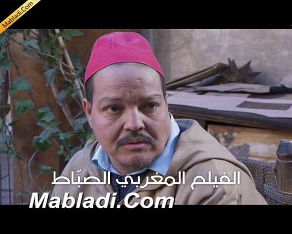 ILA FILM MAROCAIN TÉLÉCHARGER KABOUL 2012 COMPLET TARI9