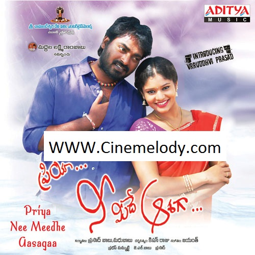 Priya Nee Meedhe Aasagaa Telugu Mp3 Songs Free  Download -2013