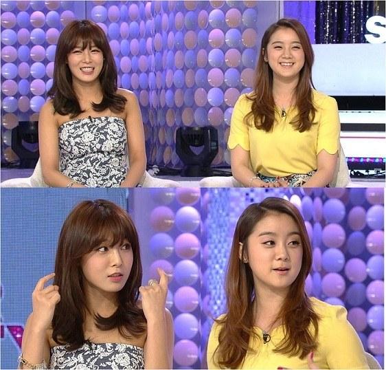 Yubin & Lim Star Beauty Show