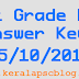 Last Grade Servant Exam Answer Keys 25-10-2014