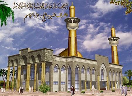 دور المسجد وأهميته