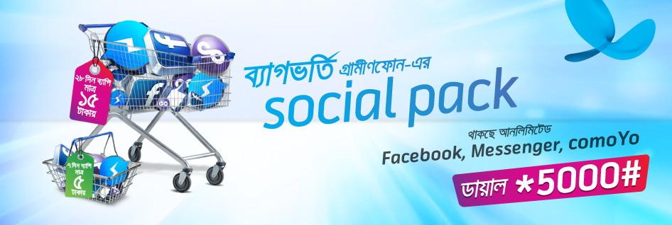 Grameenphone New Unlimited Facebook Internet Social Packs