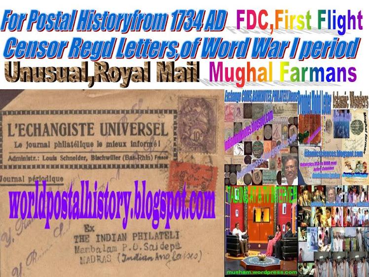 POSTAL HISTORY CENSOR TRANSIT CDS