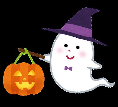 かぼちゃのランタンを持つお化けのイラスト