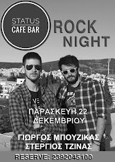 22/12 - STATUS ROCK NIGHT