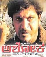 Ashoka (2006) - Kannada Movie