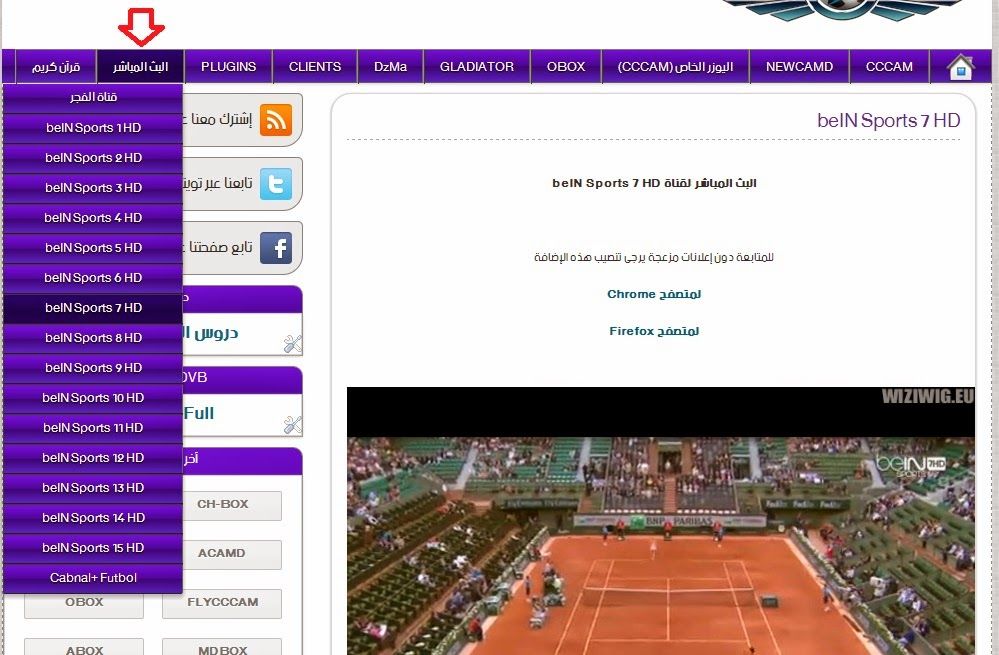 beIN Sports hd live streaming