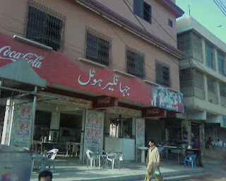 ulshan-e-hadeed Pictures, Gulshan-e-hadeed Pics, Gulshan-e-hadeed Images, Gulshan-e-hadeed Wallpapers, Gulshan-e-hadeed Potos, Gulshan-e-hadeed Videos, Gulshan-e-hadeed Img, Gulshan-e-hadeed Places, Gulshan-e-hadeed Markets, Gulshan-e-hadeed Schools, Gulshan-e-hadeed Colleges, Gulshan-e-hadeed Shops, Gulshan-e-hadeed Bazars, Gulshan-e-hadeed Location, Gulshan-e-hadeed Google Map, Gulshan-e-hadeed Websites, Gulshan-e-hadeed Karachi, Gulshan-e-hadeed Postal Code, Gulshan-e-hadeed Property Sale, Steel Town Gulshan-e-hadeed, Gulshan-e-hadeed Steel Mils, Gulshan-e-hadeed Transport, Gulshan-e-hadeed Wiki, Gulshan-e-hadeed Zameen, Map Of Gulshan-e-hadeed, Phase 1 Gulshan-e-hadeed, Phase 2 Gulshan-e-hadeed, Gulshan-e-hadeed Facebook, Gulshan-e-hadeed Youtube, Gulshan-e-hadeed Dailymotion, Gulshan-e-hadeed Viber, Gulshan-e-hadeed Blog, Gulshan-e-hadeed Masjids, Gulshan-e-hadeed Imam Bargha, Gulshan-e-hadeed Roads, Gulshan-e-hadeed Hospitals, Gulshan-e-hadeed Electronic Shops, Gulshan-e-hadeed Mobile Shops, Gulshan-e-hadeed Kesc Center, Gulshan-e-hadeed Complain Centr, Gulshan-e-hadeed Green Bus, Gulshan-e-hadeed Muslim, Gulshan-e-hadeed Phase 3, Gulshan-e-hadeed Houses, Gulshan-e-hadeed Rent Houses, Gulshan-e-hadeed Homes, Gulshan-e-hadeed Bin Qasim, Gulshan-e-hadeed Steel Mills Park, Gulshan-e-hadeed Meaning, Gulshan-e-hadeed Urdu, Gulshan-e-hadeed English, Gulshan-e-hadeed Jewellers Shops, Gulshan-e-hadeed Security, Gulshan-e-hadeed Geography, Gulshan-e-hadeed Development Phases, Gulshan-e-hadeed Streets And Roads, Gulshan-e-hadeed Peoples, Gulshan-e-hadeed Castes, Gulshan-e-hadeed Link Road, Gulshan-e-hadeed Companies, Gulshan-e-hadeed Area, Gulshan-e-hadeed Town, Gulshan-e-hadeed L7, Gulshan-e-hadeed Karachi, Gulshan-e-hadeed Telephone Exchanges, Gulshan-e-hadeed Hotels, Gulshan-e-hadeed Entrance, Gulshan-e-hadeed Rent Shops, Gulshan-e-hadeed Phase 1 Phase 2 Phase 3, Steel Town Pictures, Steel Town Pics, Steel Town Images, Steel Town Wallpapers, Steel Town Potos, Steel T