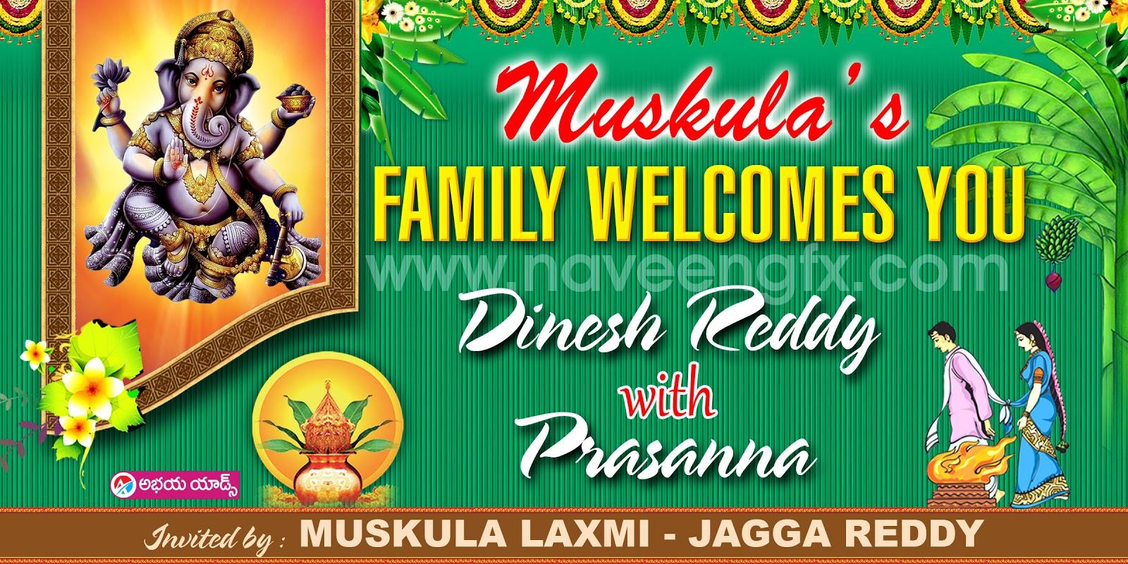 Wedding Banner Designs Background Wedding Banner Design