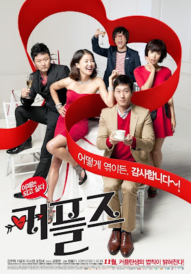 Subtitle Indonesia Couples