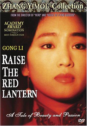 raise the red lantern thesis