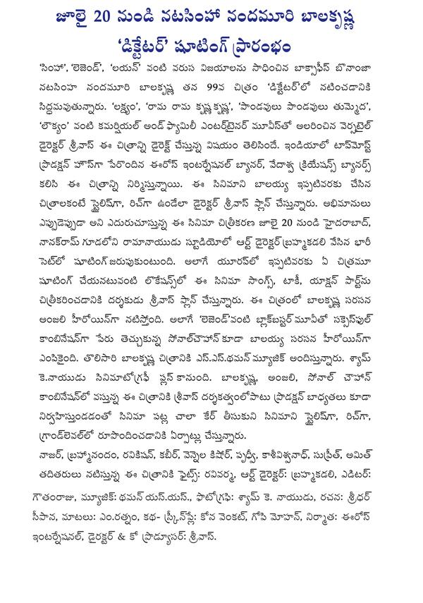 Dictator shooting details.Telugucinemas