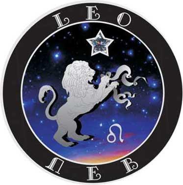 12 Lambang Zodiak