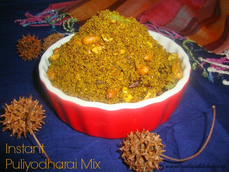 images of Instant Tamarind Rice Mix Recipe / Puliyodharai Mix Recipe / Puliyogare Mix / How to make readymade Puliyodarai Mix