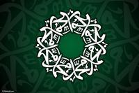 Akibat tidak Menghormati Nabi Muhammad SAW
