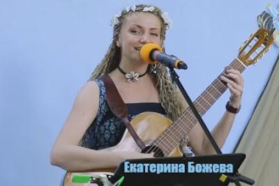 Екатерина Божева. Песня «От Рождества Христова» под гитару