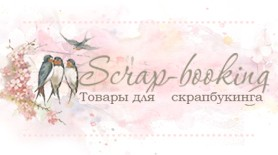 ♥scrap-booking♥