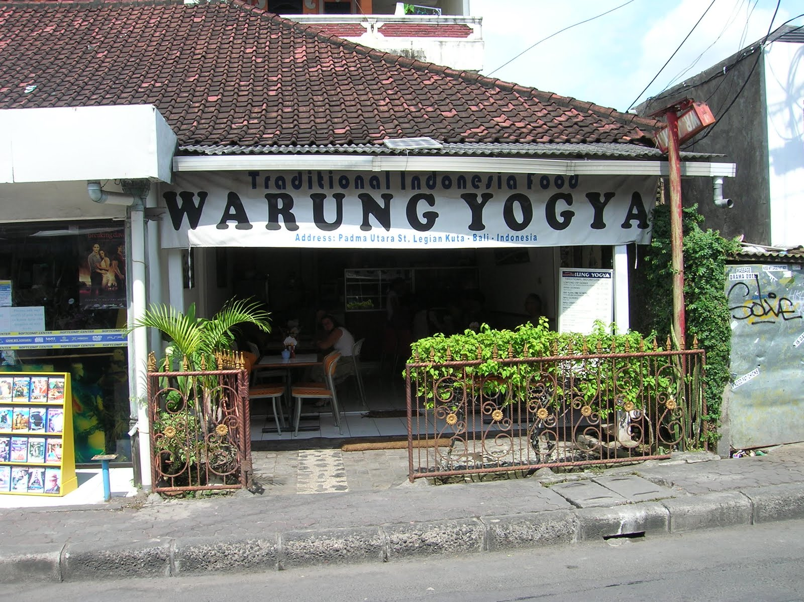 Warung Yogya, warung, Bali, vuelta al mundo, round the world, La vuelta al mundo de Asun y Ricardo