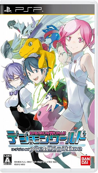 FREE PSP Games Download (Mediafire): [PSP] Digimon World RE:Digitize [English Patch]