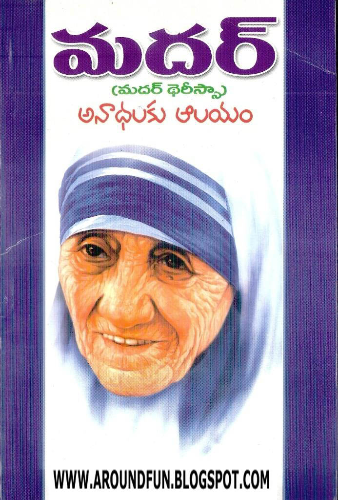role model essay on mother teresa Mother teresa was an excellent role model for all her good works, but people should be careful not to idolise her remember that she was known for her saintliness but.
