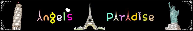 Angels Paradise Blogshop