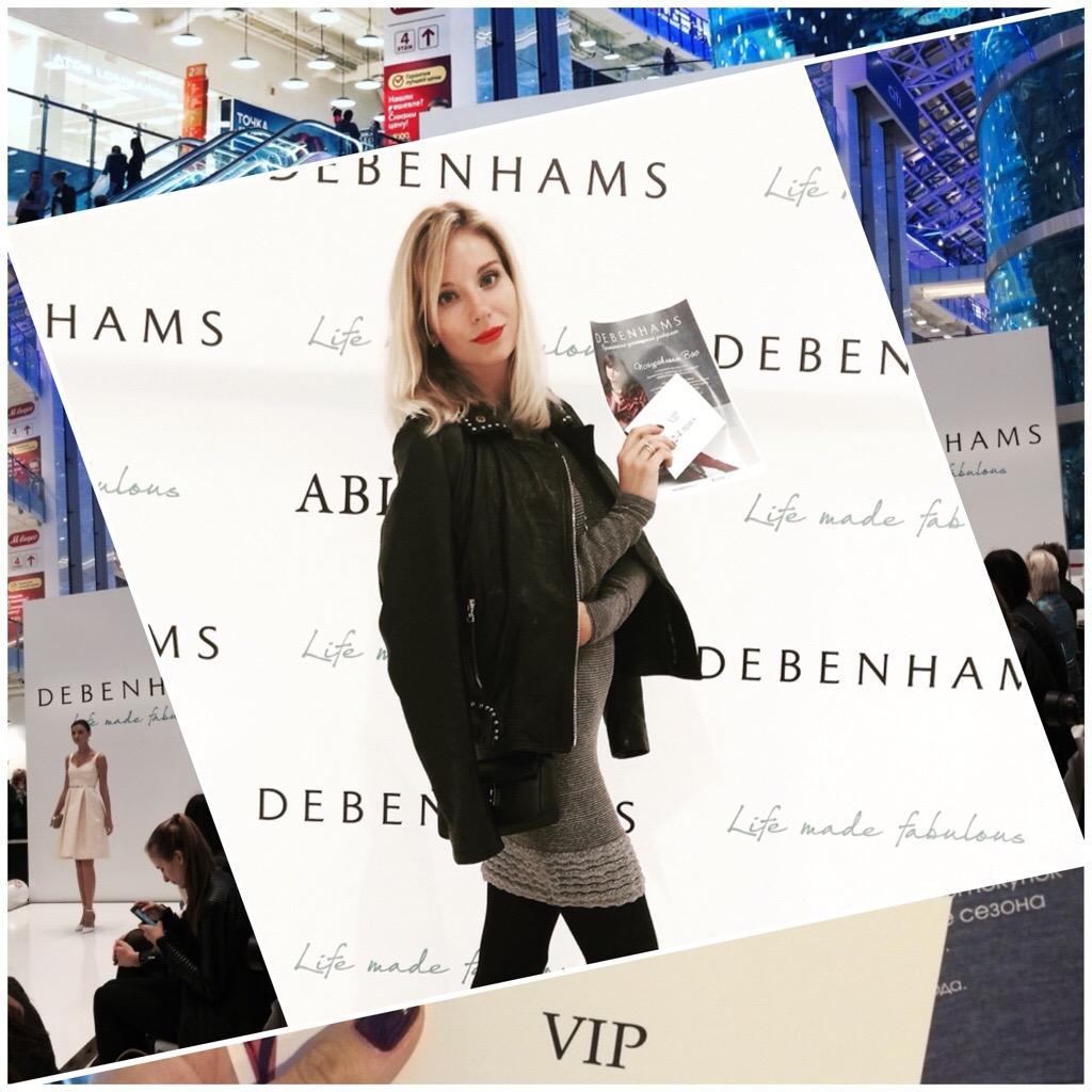 Lise Kapris модный блог