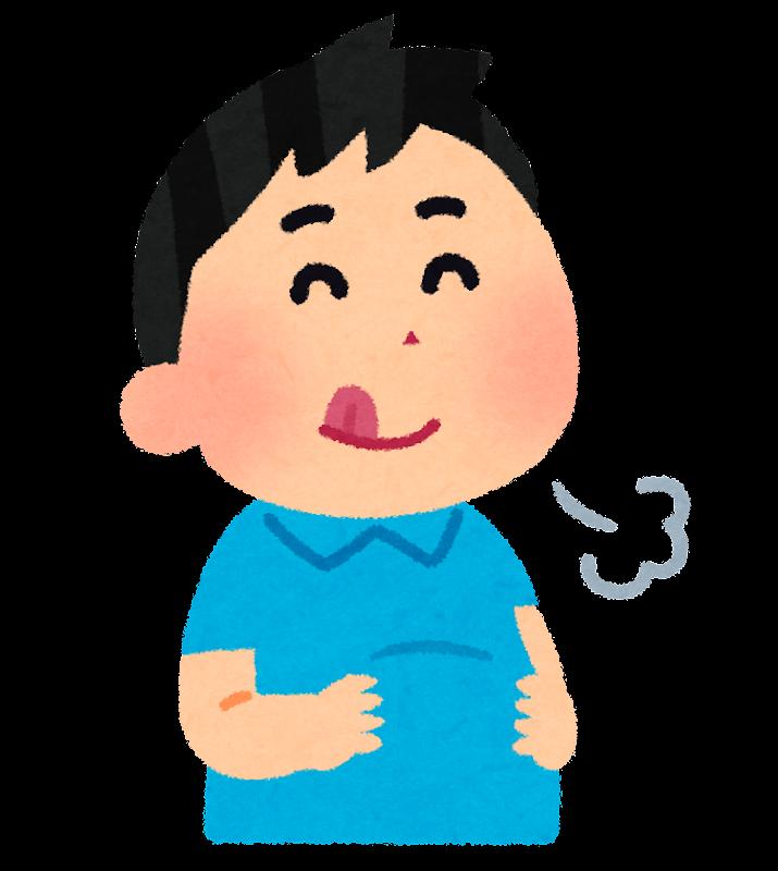 満腹な人のイラスト(男性 ... : 年賀状 2015 素材 無料 : 年賀状