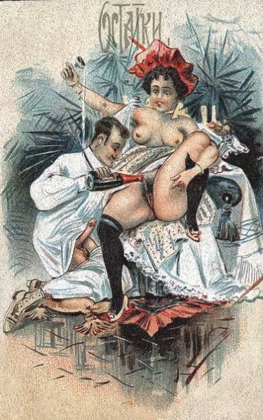 Русское эротическое искусство