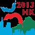 Hong Kong Feiertage Kalender 2013