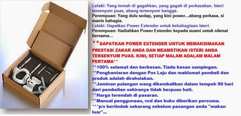 Power Extender