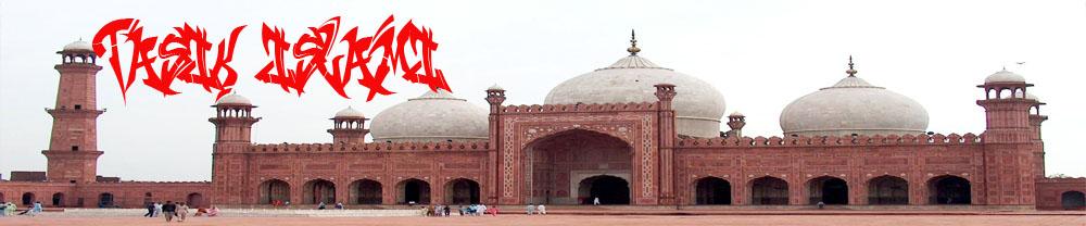 Tasik Islami