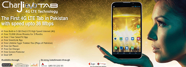 PTCL Interoduces CharJi EVO LTE Tab