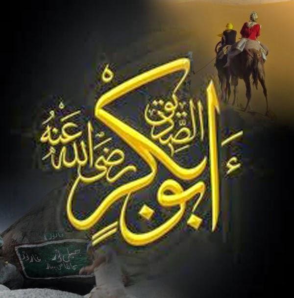 Kisah Abu Bakar as-shiddiq dalam Al-Quran