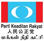 http://1.bp.blogspot.com/-zjJ2GnwCIug/TtZZunD6qSI/AAAAAAAAAVk/q1bWTzwQHto/s142/Partai_Keadilan_Rakyat_logo_1.jpg