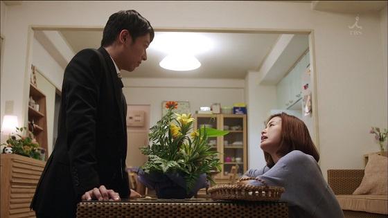 الحلقة الرابعة من الدراما الأكثر شهرة في اليابان خلال حقبة الهيسي : Hanzawa Naoki | هانزاوا ناوكي,أنيدرا