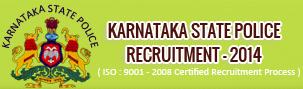 Karnataka Police Recruitment 2014 - Online Application Form