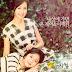 Hoon J & Effect Kim (T.L Crow) - My Daughter, Geum Sa Wol OST Part.1