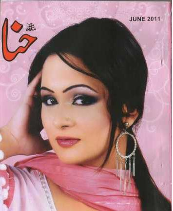 Download Free Read Online Pakistani Monthly Urdu Digest Hina